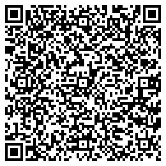 QR-код с контактной информацией организации ДАМЯНСКА, ЧП