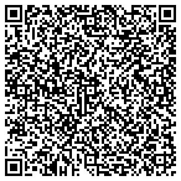 QR-код с контактной информацией организации Фешн Голд, ЧП