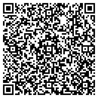 QR-код с контактной информацией организации Ф-Венус, ООО