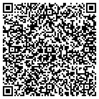 QR-код с контактной информацией организации ЭЛЕКТРОННЫЙ РАЙ