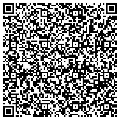 QR-код с контактной информацией организации Парк Кино (ТМ Мир деревянных игрушек), ООО