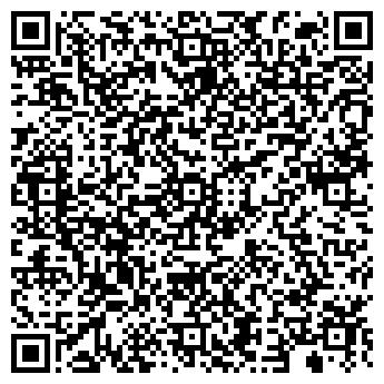 QR-код с контактной информацией организации Август плюс, ООО