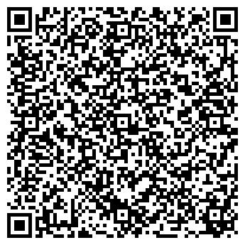 QR-код с контактной информацией организации Пошив, ИП