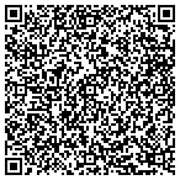 QR-код с контактной информацией организации Бийтасов А.С.,ИП (Мэджик сити)