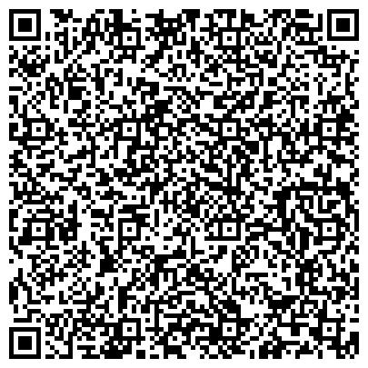QR-код с контактной информацией организации Asian media textile (Азия медиа текстиль), ТОО