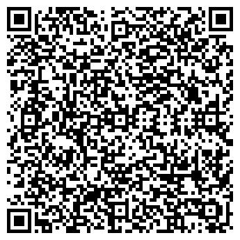 QR-код с контактной информацией организации Тачки KZ (КЗ), ТОО