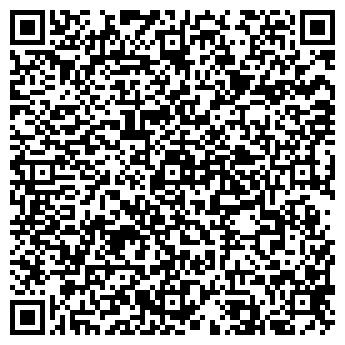QR-код с контактной информацией организации Kinder Prokat, СПД