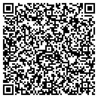 QR-код с контактной информацией организации EtoGift (Эко игрушки), ООО