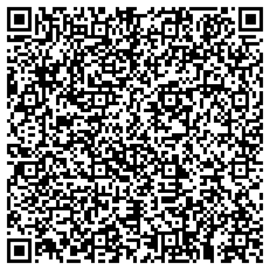 """QR-код с контактной информацией организации Интернет-магазин """" Стильные детки"""""""