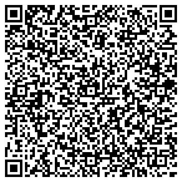 """QR-код с контактной информацией организации """"Богдасык""""интернет - магазин"""