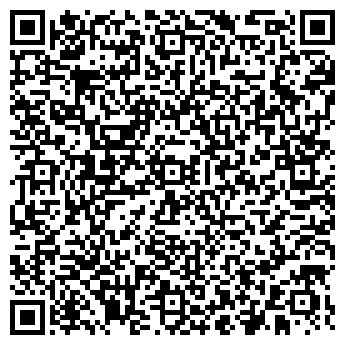 QR-код с контактной информацией организации ЛайдерСервис, ЧП
