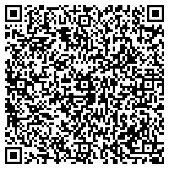 QR-код с контактной информацией организации Сервис 911, ЧП