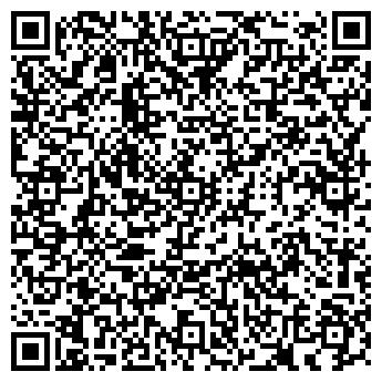 QR-код с контактной информацией организации Кисель Н. Н, ИП