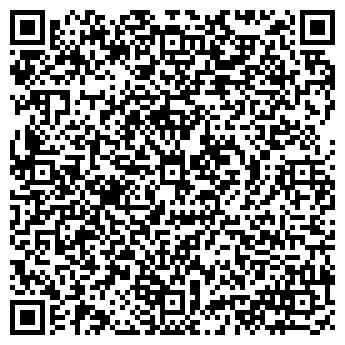 QR-код с контактной информацией организации Катунин А. Н., ИП
