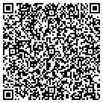 QR-код с контактной информацией организации Карпенко А.В., ИП