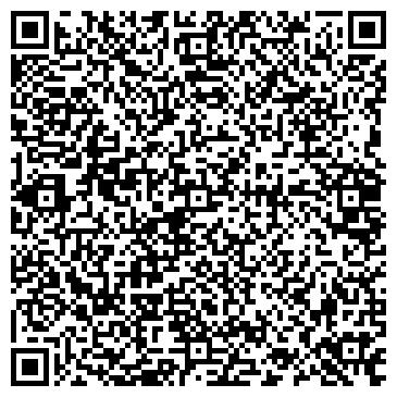 QR-код с контактной информацией организации Форст-макс, ЧТУП