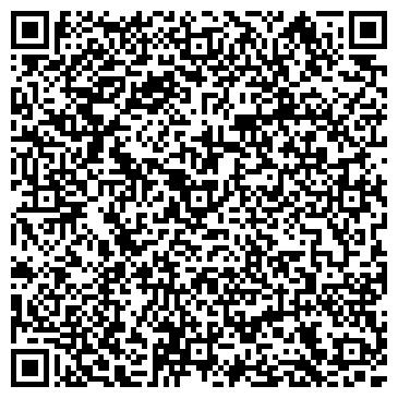 QR-код с контактной информацией организации Гилевич Игорь Геннадьевич, ИП