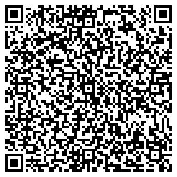 QR-код с контактной информацией организации Адипрестиж, ООО