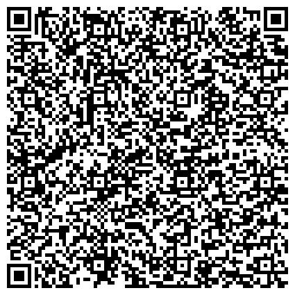QR-код с контактной информацией организации Ремонт цифровых фотоаппаратов и другой цифровой техники, ЧП