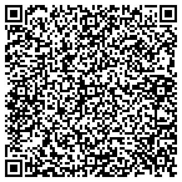 QR-код с контактной информацией организации Деса Сервис, ООО