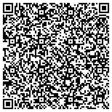 QR-код с контактной информацией организации Фабрика Бытового Сервиса, ООО