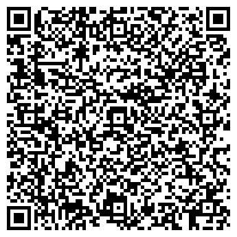 QR-код с контактной информацией организации Р-Плюс, УЧРП