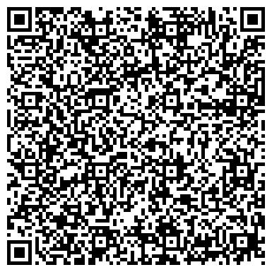 QR-код с контактной информацией организации Ваш сервис, ООО (Ремонт цифровой техники)