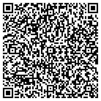 QR-код с контактной информацией организации Люцко И. И., ИП