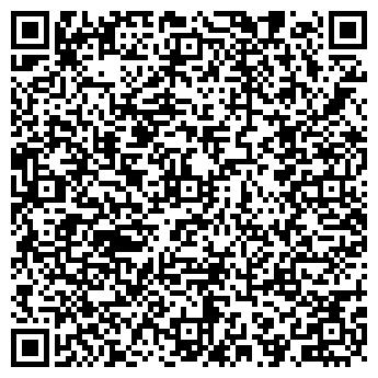 QR-код с контактной информацией организации Mах, ООО