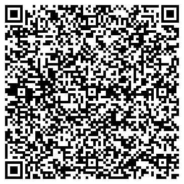QR-код с контактной информацией организации чп Автохолод
