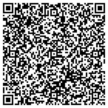 QR-код с контактной информацией организации Центр холода, ЧП
