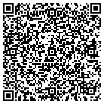 QR-код с контактной информацией организации Пылесборник, ЧП