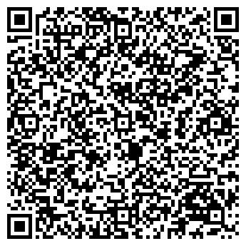 QR-код с контактной информацией организации Калган, ООО