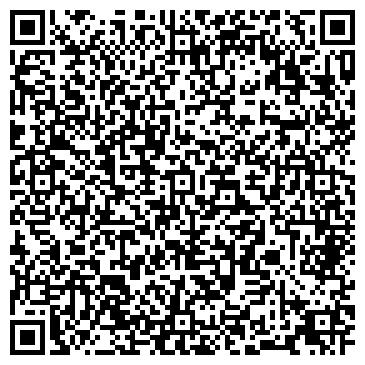 QR-код с контактной информацией организации Джем сервис, ООО