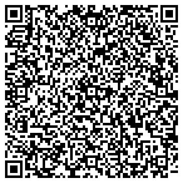 QR-код с контактной информацией организации Bumaga (Бумага), компания