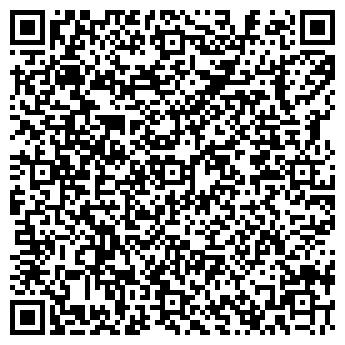 QR-код с контактной информацией организации Амати-Сервис, ООО