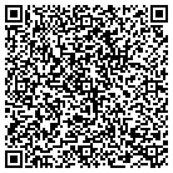 QR-код с контактной информацией организации Марчук (Clean Air), ЧП