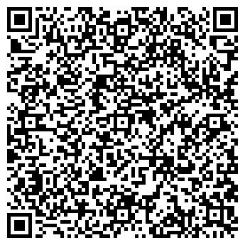 QR-код с контактной информацией организации Колдэйр, ООО