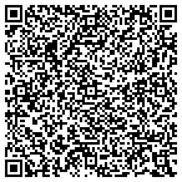 QR-код с контактной информацией организации Видкос, ЧП (Vidkos)