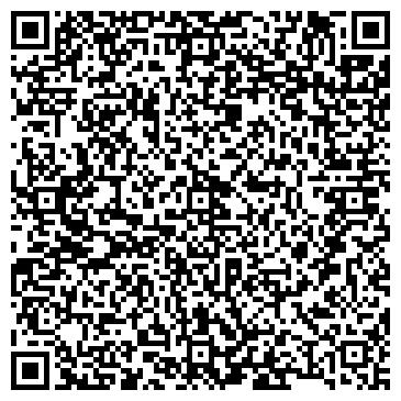QR-код с контактной информацией организации Техноточка, ООО