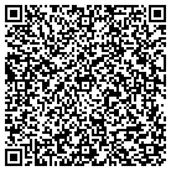QR-код с контактной информацией организации Нова Студия, ООО
