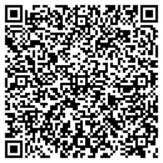 QR-код с контактной информацией организации Smeg, ЧП