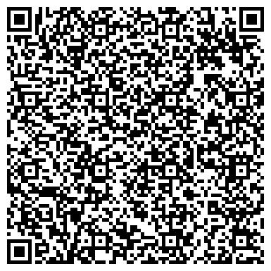 QR-код с контактной информацией организации Служба сервиса и ремонта, ЧП