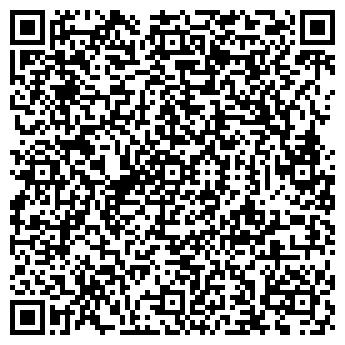 QR-код с контактной информацией организации Стир сервис, ЧП