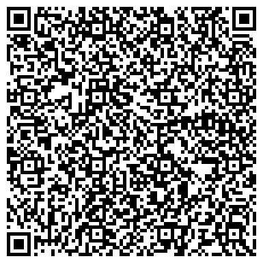 QR-код с контактной информацией организации Сервисная служба ДОМОВОЙ, ООО