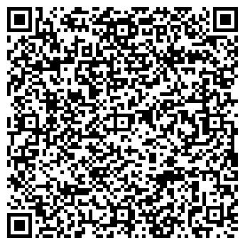 QR-код с контактной информацией организации Мастер АС, ЧП