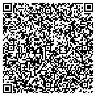 QR-код с контактной информацией организации ТехноДар, ООО