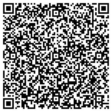 QR-код с контактной информацией организации Домтехсервис, ООО