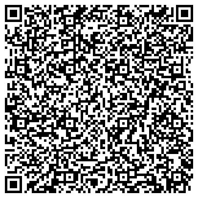 QR-код с контактной информацией организации Эйч Ди Вижин Студия звука и дизайна, ЧП (HD Vision Studio)