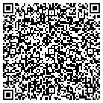 QR-код с контактной информацией организации Служба Комфорта